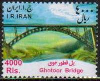 Scott #3079, Ghotoor Bridge of Khoy, 4000 Rial  <p> <a href=&quot;/images/Iran-Scott-3079.jpg&quot;>   <font color=green><b>View the image</font></a>