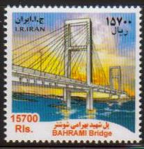 Scott #3080, Bahrami Bridge in Shooshtar, 15,700 Rial <p> <a href=&quot;/images/Iran-Scott-3080.jpg&quot;>   <font color=green><b>View the image</font></a>