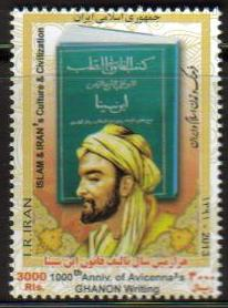 Scott #3083, The Canon of Medicine, by Avicenna, A single stamp  <p> <a href=&quot;/images/Iran-Scott-3083.jpg&quot;>   <font color=green><b>View the image</font></a>