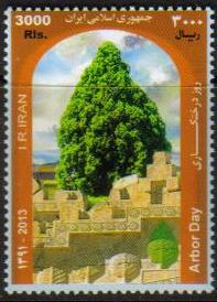 Scott #3084, Arbor Day <p> <a href=&quot;/images/Iran-Scott-3084.jpg&quot;>   <font color=green><b>View the image</font></a>