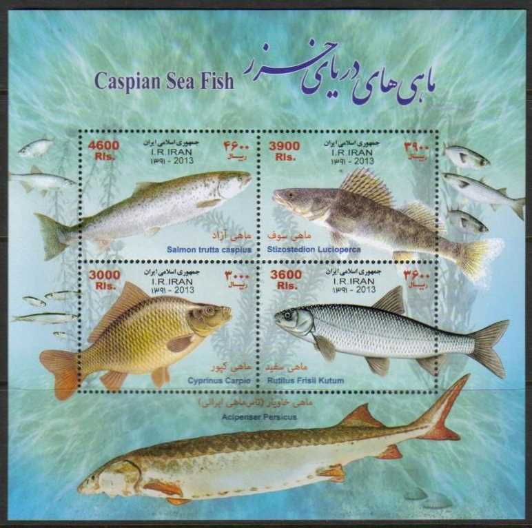 "Scott #3085, Caspian Sea Fish, S/S <p> <a href=""/images/Iran-Scott-3085.jpg"">   <font color=green><b>View the image</font></a>"