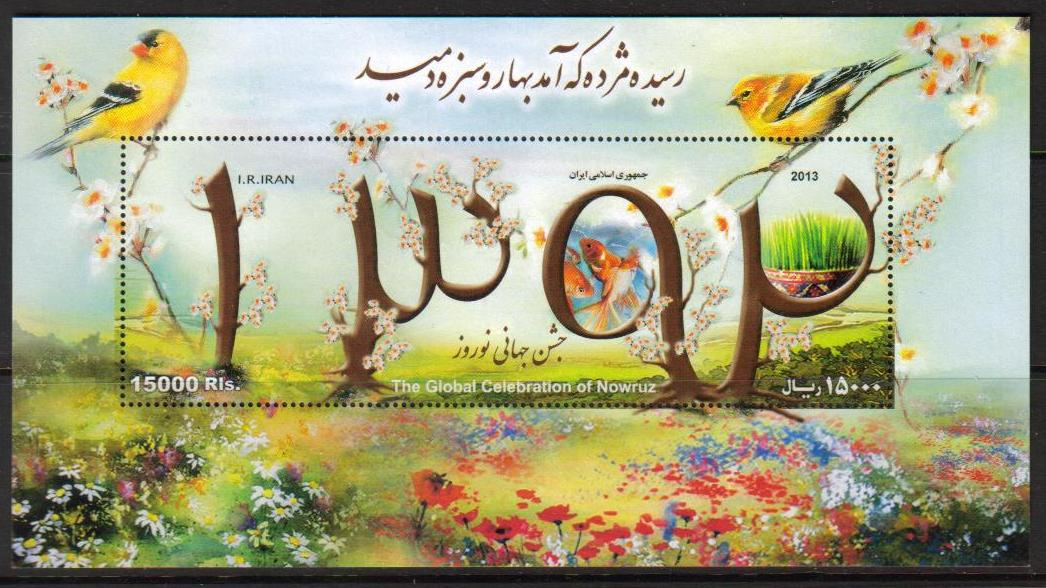 "Scott #3086, Iranian New Year, start of 1392, S/S <p> <a href=""/images/Iran-Scott-3086.jpg"">   <font color=green><b>View the image</font></a>"