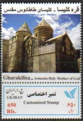 Scott #3087, Iran-Armenia joint issue, <p> <a href=&quot;/images/Iran-Scott-3087.jpg&quot;>   <font color=green><b>View the image</font></a>