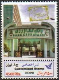Scott #3088, Bank Keshavarzi, 50th Anniversary, <p> <a href=&quot;/images/Iran-Scott-3088.jpg&quot;>   <font color=green><b>View the image</font></a>