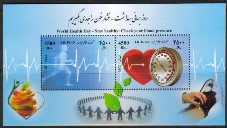 Scott #3089, World Health Day, S/S <p> <a href=&quot;/images/Iran-Scott-3089.jpg&quot;>   <font color=green><b>View the image</font></a>