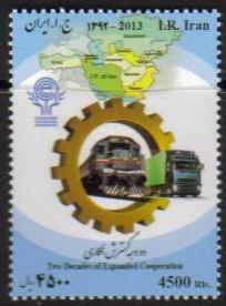Scott #3095, Economic Cooperation Organization<p> <a href=&quot;/images/Iran-Scott-3095.jpg&quot;>   <font color=green><b>View the image</font></a>