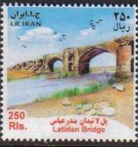 Scott #3106, Bridges, 250 Rial <p> <a href=&quot;/images/Iran-Scott-3106.jpg&quot;>   <font color=green><b>View the image</font></a>