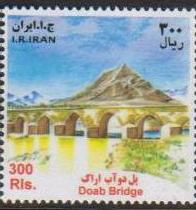 Scott #3107, Bridges, 300 Rial <p> <a href=&quot;/images/Iran-Scott-3107.jpg&quot;>   <font color=green><b>View the image</font></a>