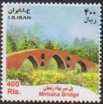 Scott #3108, Bridges, 400 Rial <p> <a href=&quot;/images/Iran-Scott-3108.jpg&quot;>   <font color=green><b>View the image</font></a>
