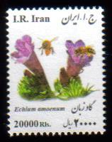 Scott #3151, Medical Flowers, 20,000 Rial small size, &quot;Vertical&quot;, this is the only value in vertical format <p> <a href=&quot;/images/Iran-Scott-3151.jpg&quot;> <font color=green><b>View the image</font></a></font>