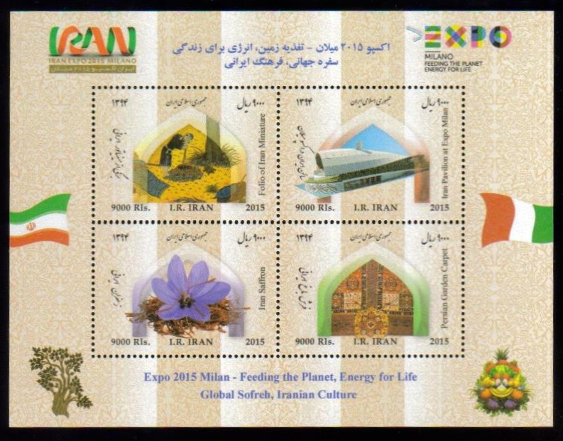 "Scott #3154, EXPO 2015 Milan, a single S/S of 4 stamps <p> <a href=""/images/Iran-Scott-3154.jpg"">   <font color=green><b>View the image</font></a>"