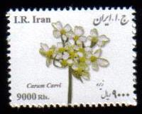 Scott #3165, Medical Flowers, 9000 Rial small size horizontal <p> <a href=&quot;/images/Iran-Scott-3165.jpg&quot;> <font color=green><b>View the image</font></a></font>