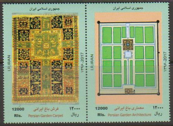 Scott #3183, Persian Garden Carpets, set of 2 <p> <a href=&quot;/images/Iran-Scott-3183.jpg&quot;> <font color=green><b>View the image</font></a></font>