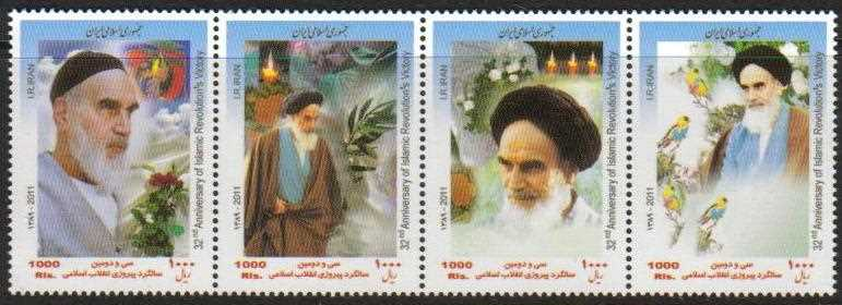 "Scott #3032, 32nd anniversary of Islamic Republic of Iran, set of 4 se-tenant stamps.  <p> <a href=""/images/Iran-Scott-3032.jpg""> <font color=green><b>View the image</b></a></font>"