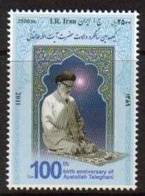 Scott #3034, Ayatollah Taleghani.  <p> <a href=&quot;/images/Iran-Scott-3034.jpg&quot;> <font color=green><b>View the image</b></a></font>