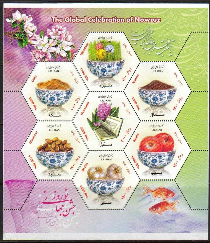 "Scott #3035, Iranian New Year, Nowruz. A single S/S with 7 hexagon stamps<p><a href=""/images/Iran-Scott-3035.jpg""><font color=green><b>View the image</b></a></font>"