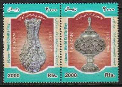 Scott #3040, Handicrafts Week. A set of 2 stamps. <p><a href=&quot;/images/Iran-Scott-3040.jpg&quot;><font color=green><b>View the image</b></a></font>