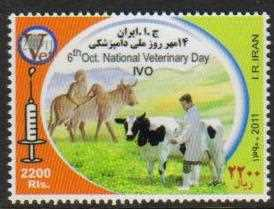 Scott #3043, National Veterinary Day, Oct 6., a single stamp <p><a href=&quot;/images/Iran-Scott-3043.jpg&quot;><font color=green><b>View the image</b></a></font>