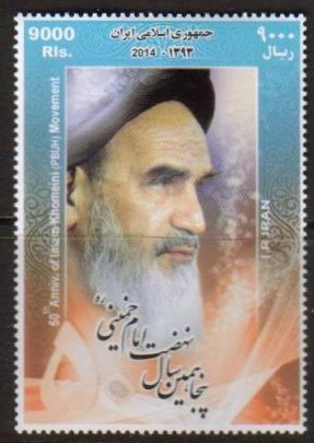 "Scott #3129, 50th Anniversary of Khomeini Movement.  <p> <a href=""/images/Iran-Scott-New-2013-21.jpg"">   <font color=green><b>View the image</font></a>"