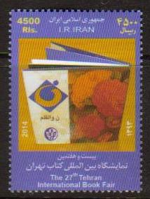 "Scott #3125, 27th International Book Fair in Tehran.  <p> <a href=""/images/Iran-Scott-New-2013-22.jpg"">   <font color=green><b>View the image</font></a>"