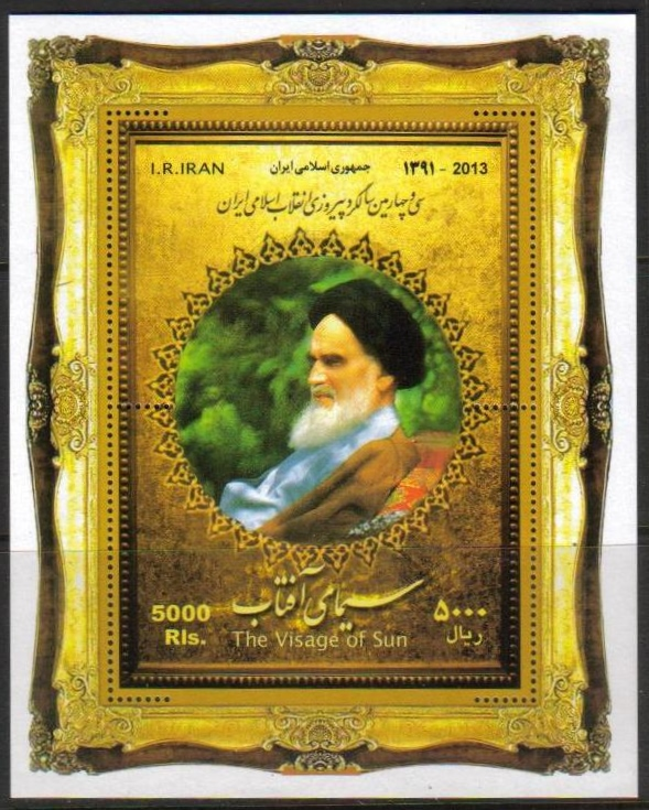 "Scott #3128, 34th Anniversary of Islamic Republic, large S/S  <p> <a href=""/images/Iran-Scott-New-2013-31.jpg"">   <font color=green><b>View the image</font></a>"