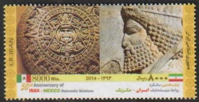 Scott #3131, Iran-Mexico joint issue <p> <a href=&quot;/images/Iran-Scott-New-2013-32.jpg&quot;>   <font color=green><b>View the image</font></a><br>