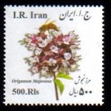 Scott #3138, Medical Flowers, Origanum Majorana, 500 Rial large size <p> <a href=&quot;/images/Iran-Scott-New-2015-46.jpg&quot;> <font color=green><b>View the image</font></a></font>
