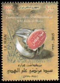 "Scott #3156, Millennium of Alam-al-Hoda <p> <a href=""/images/Iran-Scott-New-2015-47.jpg""> <font color=green><b>View the image</font></a></font>"
