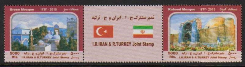 "Scott #3135, Iran-Turkey joint issue, set of 2 with label <p> <a href=""/images/Iran-Scott-New-35.jpg""> <font color=green><b>View the image</font></a>"