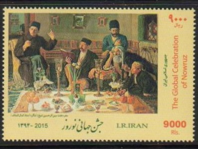 "Scott #3136, Iranian New Year, ""Haft-seen"" table, painting <p> <a href=""/images/Iran-Scott-New-36.jpg""> <font color=green><b>View the image</font></a>"