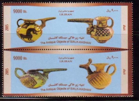 "Scott #3155, Antique objects from Sialk-Kashan, set of 2 <p> <a href=""/images/Iran-Scott-New-40.jpg""> <font color=green><b>View the image</font></a></font>"