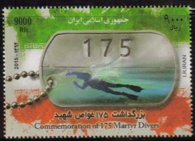 Scott #3153, Martyr Divers, a single stamp <p> <a href=&quot;/images/Iran-Scott-New-41.jpg&quot;> <font color=green><b>View the image</font></a></font>