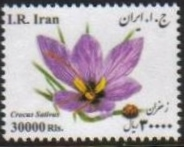 Scott #3152, Medical Flowers, 30,000 Rial, small rectangular <p> <a href=&quot;/images/Iran-Scott-New-43.jpg&quot;> <font color=green><b>View the image</font></a></font>