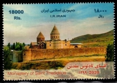 Scott New Issue 2020-03, Monastery of St Thaddeos, a single stamp
