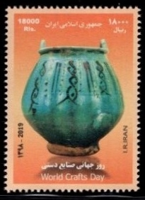 Scott New Issue 2020-04, World Crafts Day, a single stamp