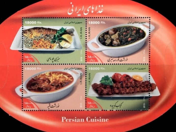 Scott #3213, Persian Cuisine, a Souvenir Sheet of 4 stamps
