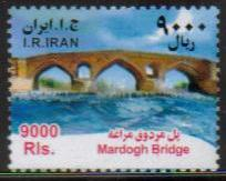 Scott #3110, Bridges, 9000 Rial Mardogh Bridge in Maraghe  <p> <a href=&quot;/images/Iran-Scott-Small-Bridge-09000.jpg&quot;>   <font color=green><b>View the image</font></a>