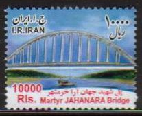 Scott #3111, Bridges, 10000 Rial Jahanara Bridge  <p> <a href=&quot;/images/Iran-Scott-Small-Bridge-10000.jpg&quot;>   <font color=green><b>View the image</font></a>