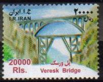 Scott #3112, Bridges, 20000 Rial Veresk Bridge in Maraghe  <p> <a href=&quot;/images/Iran-Scott-Small-Bridge-20000.jpg&quot;>   <font color=green><b>View the image</font></a>